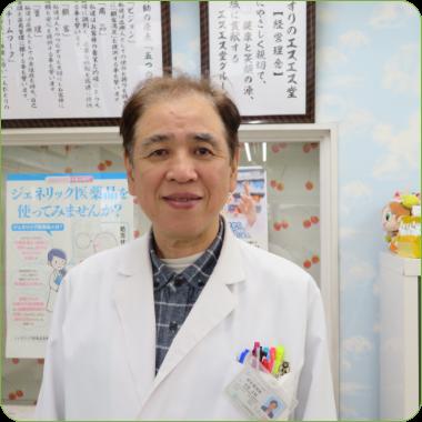 中原薬剤師(きりん本町店)